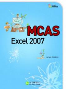 MCAS EXCEL 2007